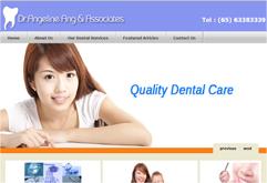 良い歯医者・歯科医院の選び方 ホームページやブログを開設しているか